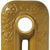 Antique Gold Cast Iron Radiator Paint Sample